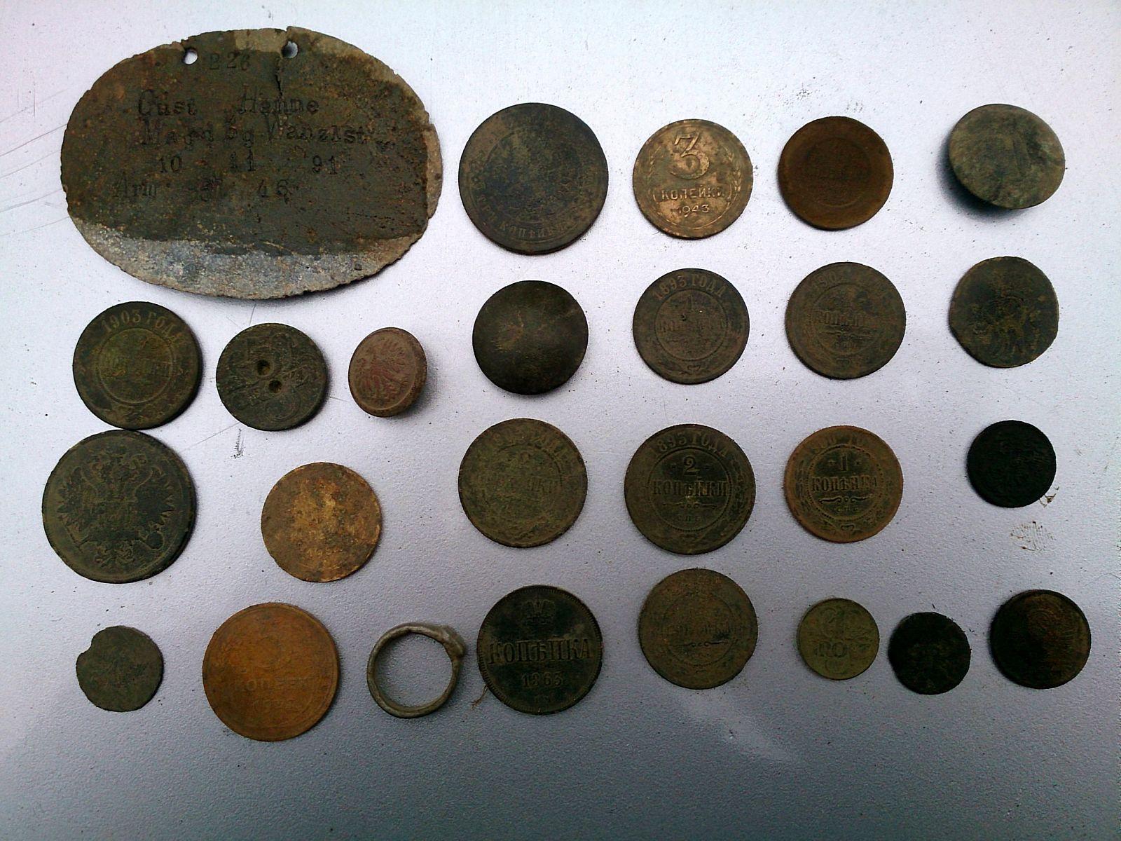 Поиск монет вблизи хутора