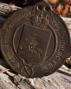 Осенний коп монет