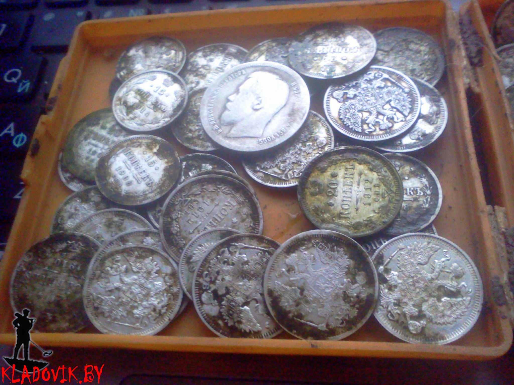 Клад монет империи