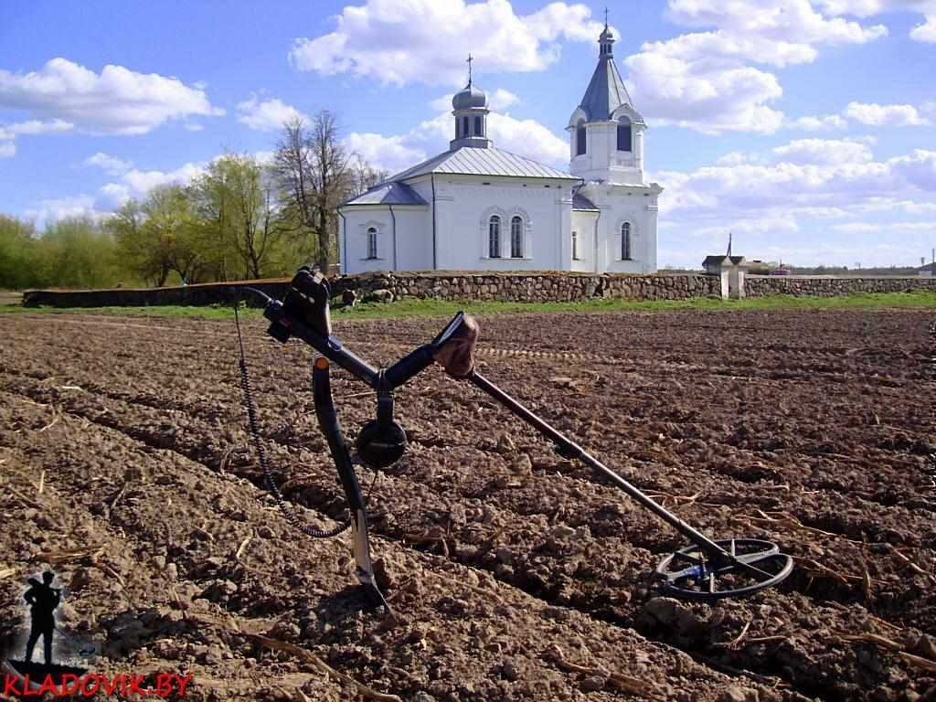 Коп у старой церкви